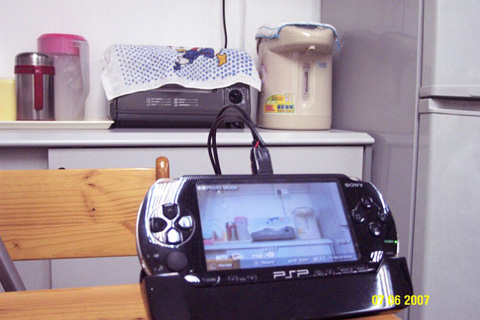 DIY USB Extension cable for PSP